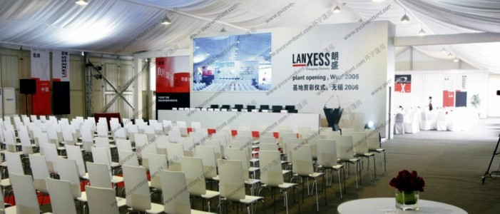 500 People Capacity Tents For Outside Events Anti - UV Radiation Long Life